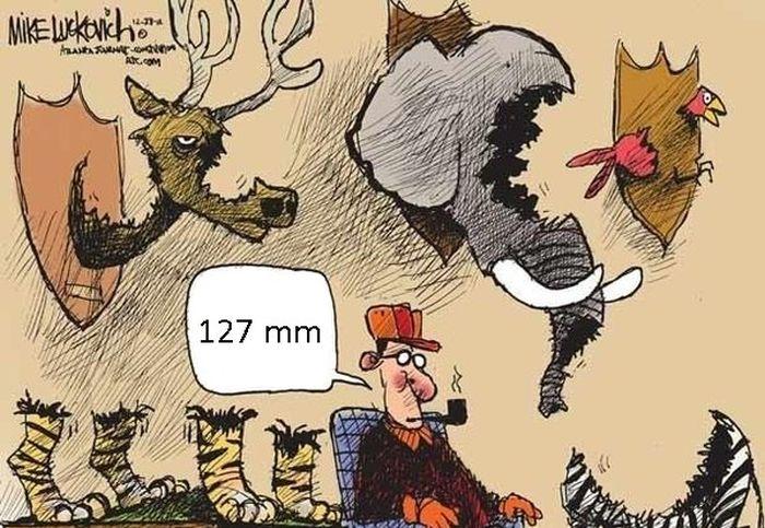 крупный-калибр-охотник-картинки-личное-849779